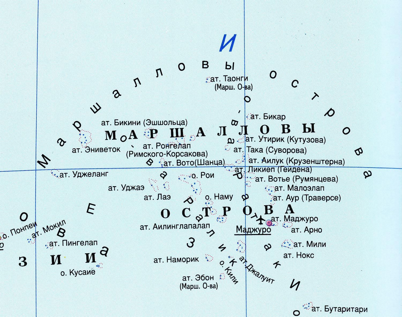 Карта Маршалловы Острова