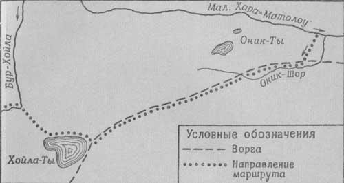 Картосхема водораздела между бассейнами рек Хара-Матолоу и Бур-Хойлы