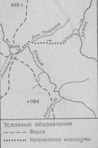 Картосхема водораздела, между бассейнами рек Кожима и Лемвы