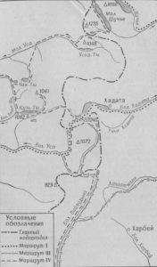 Картосхема водоразделов между бассейнами рек Бол. Пайпудыны, Бол. Усы, Ланготюгана и между бассейнами Мал. Усы, Бол. Хадаты и Бол. Усы
